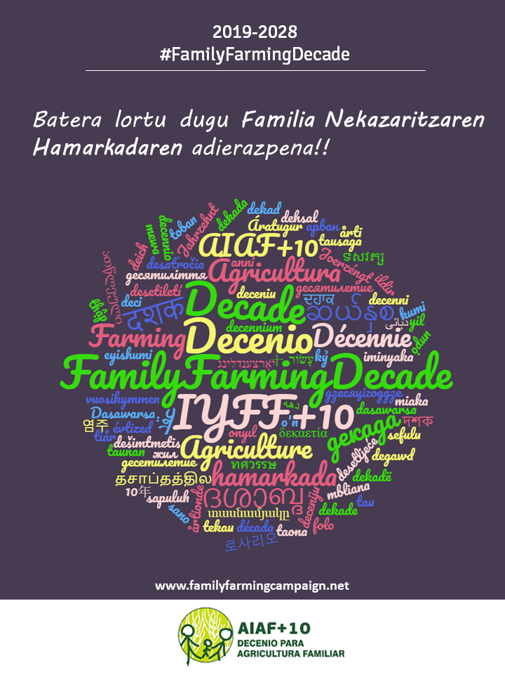 Cartel del Decenio de la Agricultura Familiar, que se presenta oficialmente la semana que viene en Roma.